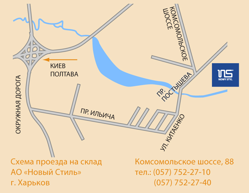 Склады Украины - схемы проезда